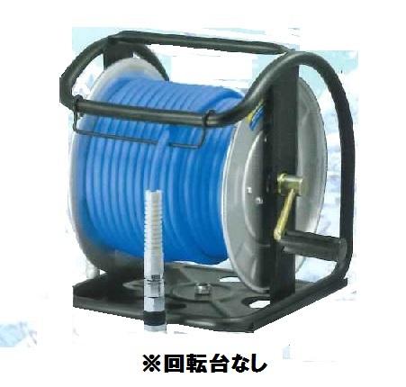 フジマック(fujimach) 高圧用ホースドラム ホース30m付 回転台なし W19BD-630C 青 エア エアー ホースリール