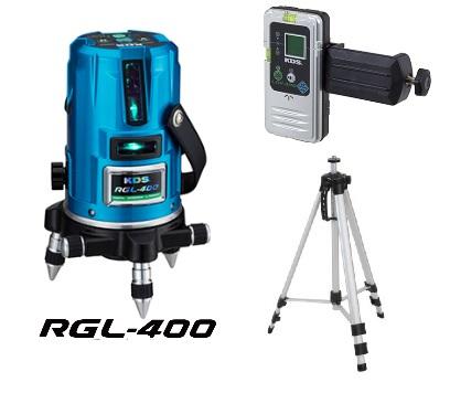 ムラテックKDS RGL-400RSA 墨出器 セット品(受光器・クランプ・三脚付) 単3電池 AC100V