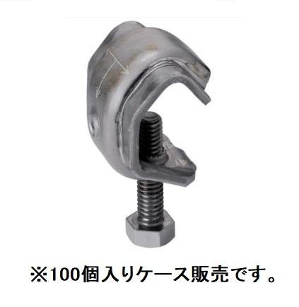 KSガッツ 32W (100個入り) 溶接タイプ D13~D32用 セパレーター 29W後継品 型枠 連結金具 国元商会