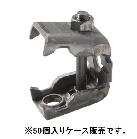 KS ゼロガッツ 41W (50個入り)溶接タイプ D29~D41用 セパレーター型枠 連結金具 国元商会