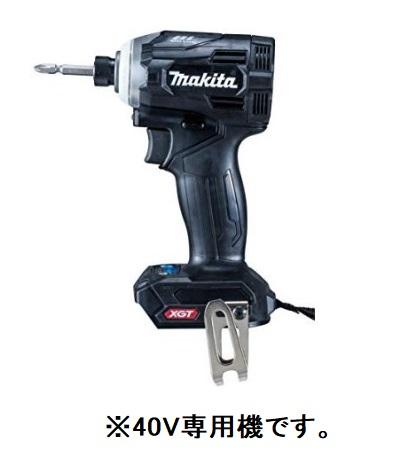 マキタ TD001GZB 黒 充電式インパクトドライバ 本体のみ(バッテリ・充電器・ケース別売) 40V makita