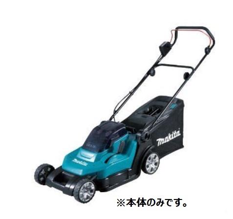 マキタ 充電式芝刈機 MLM432DZ 本体のみ 430mm 18V+18V=36 (バッテリ・速充電器別売)