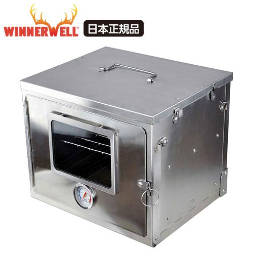 【8月5日21時~予約販売】Winnerwell Fastfold Oven ウィンナーウェル 折りたたみ式オーブン【日本正規品】