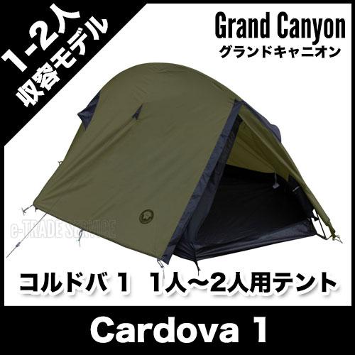 Grand Canyon (グランドキャニオン) Cardova 1 (コルドバ 1) 1人~2人用テント ソロやツーリングに オリーブ
