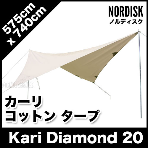 NORDISK (ノルディスク) Kari Diamond 20 (カーリ ダイヤモンド 20) カリ コットン タープ 142009