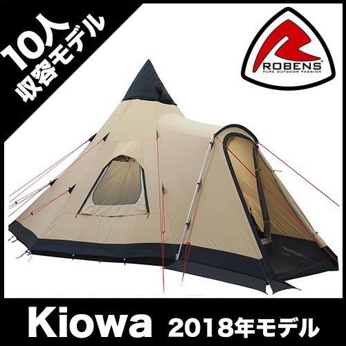 ROBENS (ローベンス) Kiowa(カイオワ)10人用 ワンポール コットンテント【2018年モデル】