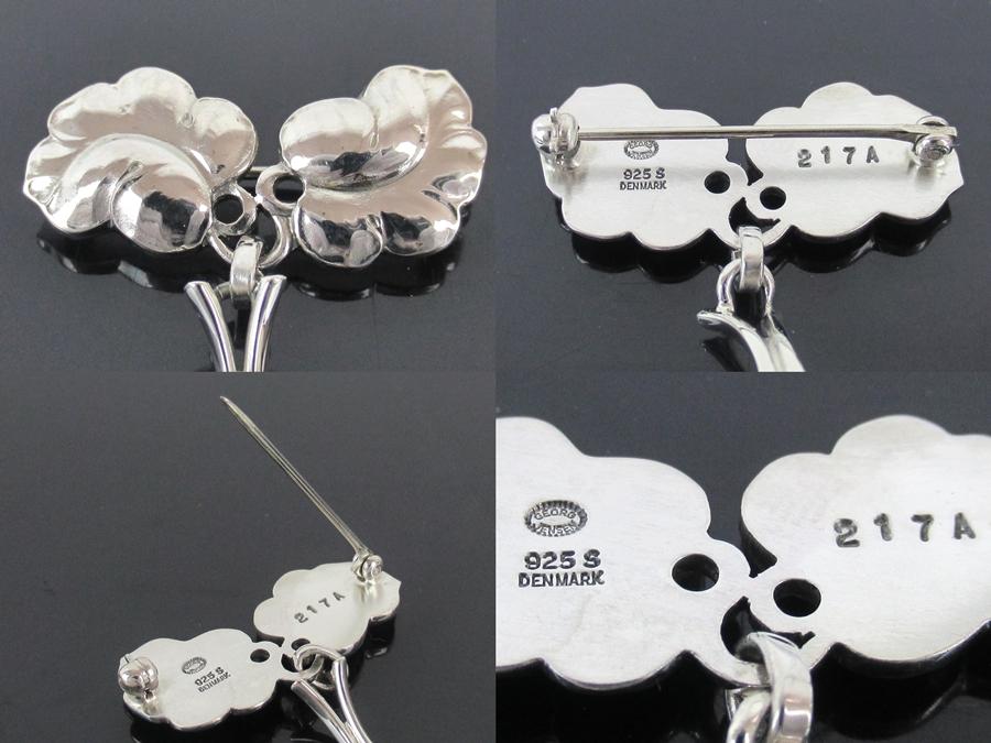 1 Flower charm antique silver tone F51