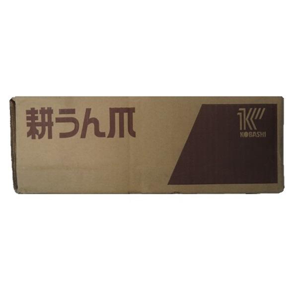 コバシ/フレールモア FM151,FM155,FM156用 フレール爪 小橋工業 純正爪 80本 5224S+ボルト(40組)セット