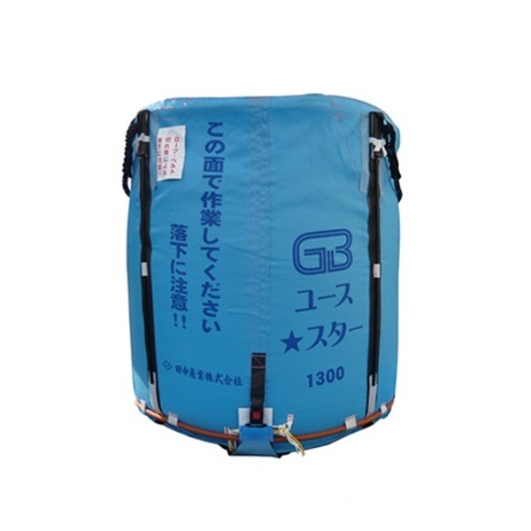 【田中産業】グレンバッグユーススター 1300L 素材:PP 最大重量:750kg