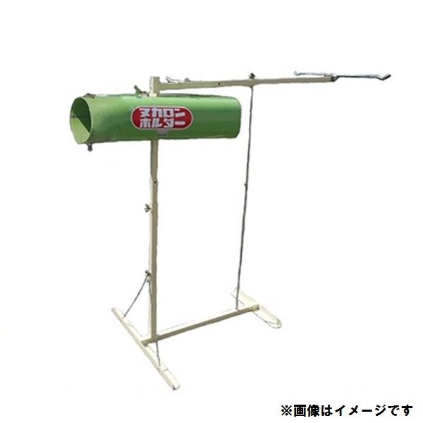 田中産業 ヌカロンホルダー NH-2H 2袋用 送料無料