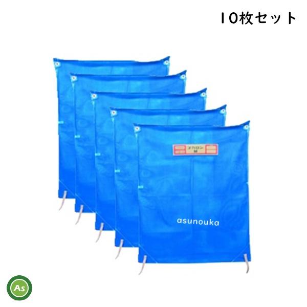 ヌカロンホルダーと併せてお使いください 田中産業 籾殻収納袋 ヌカロン M型 10枚セット