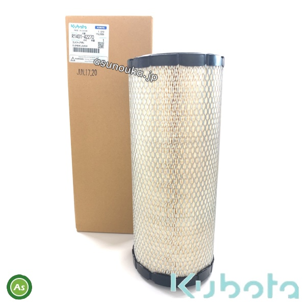 限定品 KUBOTA 純正品 純正部品 クボタ純正 希少 R1401-4227-0 エアクリーナエレメント トラクター用