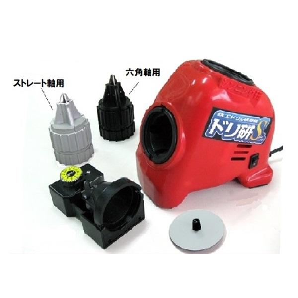 ニシガキ 鉄工ドリルSシンニング研磨機 ドリ研SシンニングAB型 N-877