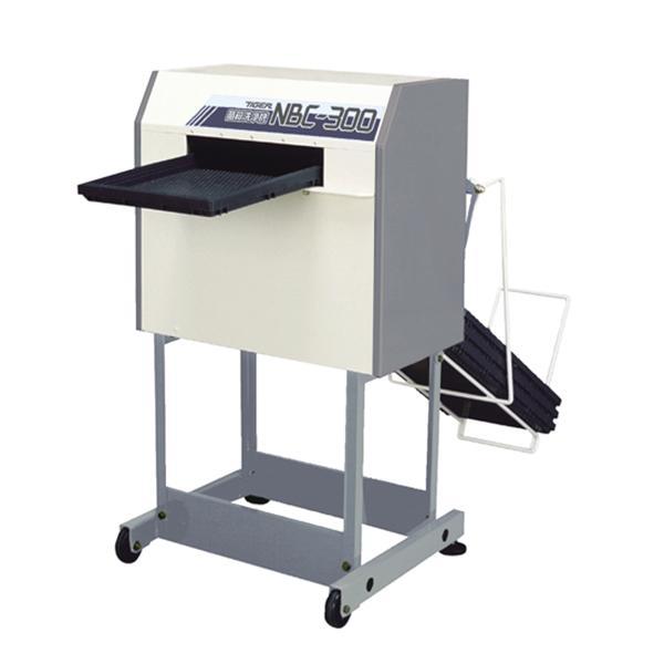 タイガーカワシマ 苗箱洗浄機 洗ちゃん NBC-300