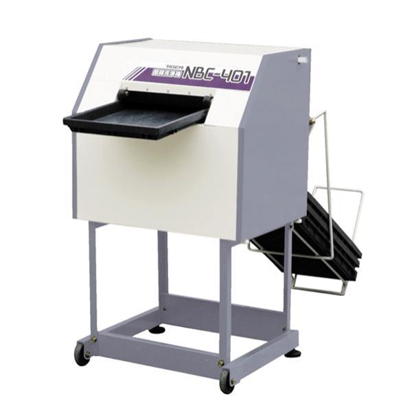タイガーカワシマ 苗箱洗浄機 洗ちゃん NBC-401