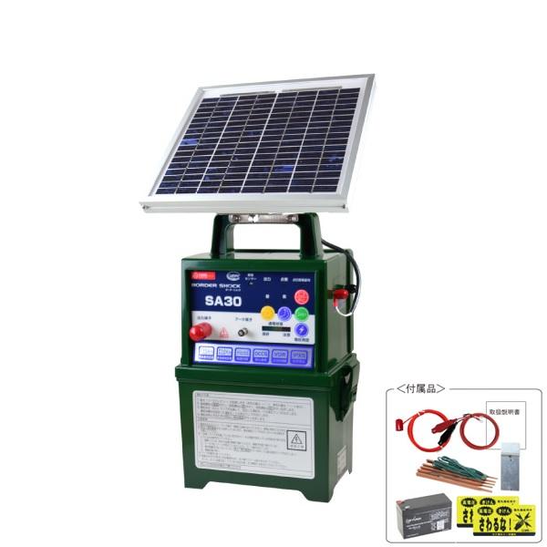 タイガー 電気さくシステム ボーダーショック SA30SL ソーラータイプ