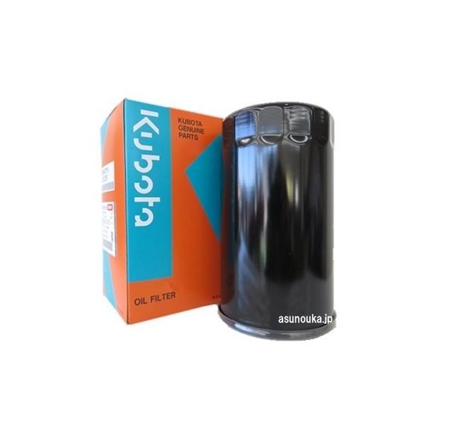 クボタ 純正 油圧オイルフィルター コンバイン用 5H801-1791-0
