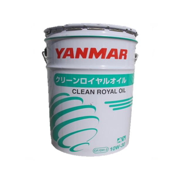 ヤンマー エンジンオイル 20L缶 クリーンロイヤルオイルDH2 10W30 農業機械 オイル