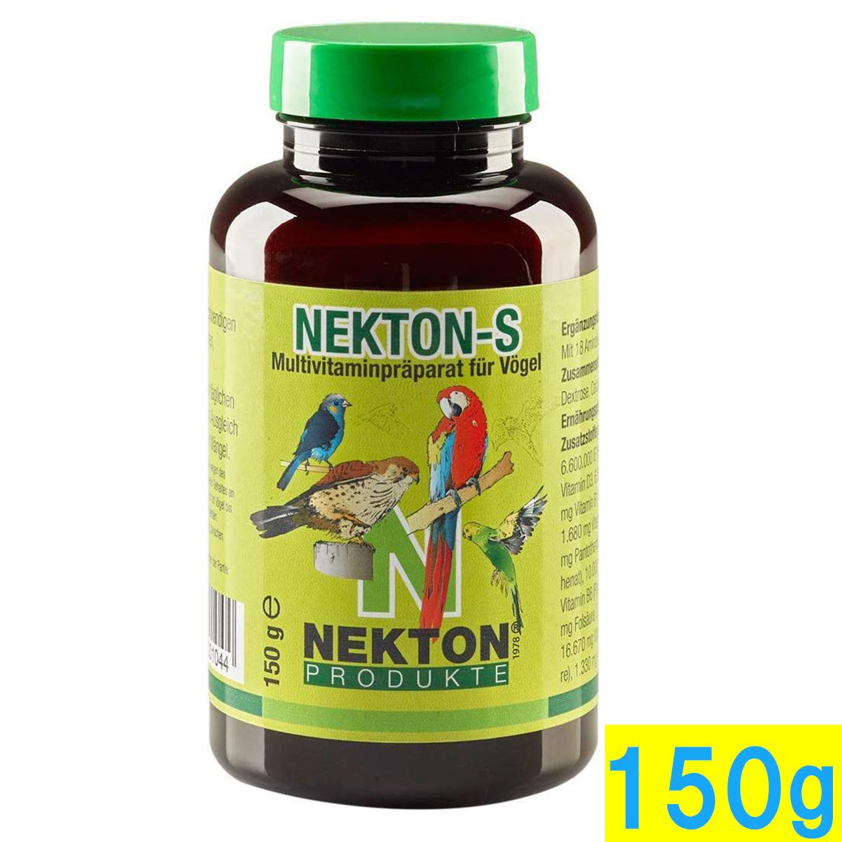 全ての鳥類用栄養補助食品 ネクトンS 永遠の定番 150g お得セット NEKTON-S 賞味期限2022年12月