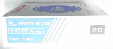 アンテナケーブル100m S5C-FB(黒)