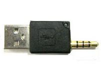 COMON カモン 正規取扱店 国際ブランド USB ⇔3.5φ4極ステレオ変換 A AM-435