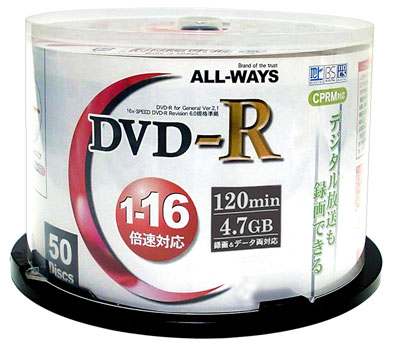 新作多数 ALL-WAYS DVD-R 16倍速 CPRM対応 50枚スピンドル 輸入