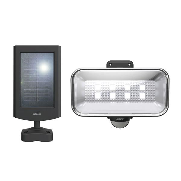 ライテックス 5Wワイド フリーアーム式 LEDソーラーセンサーライト S-50L