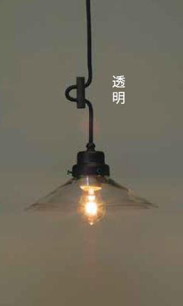 GLF ペンダント照明器具 P1硝子ロマン 40W浪漫球付 GLF-3226C