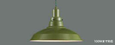 GLF ペンダント照明器具 ネジリコード アルミ配照セード 100Wクリア球付 GLF-3482GR-55