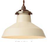 インターフォルム LEDペンダントランプ Gien ジアン LT-1925IV