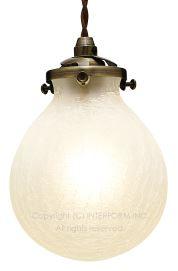 インターフォルム LEDペンダントランプ Marweles マルヴェル LT-9824CF