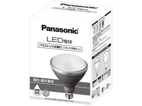 パナソニック LED電球 バラストレス水銀灯 リフレクタ形タイプ 160形相当 E26口金 LDR17N-H/W