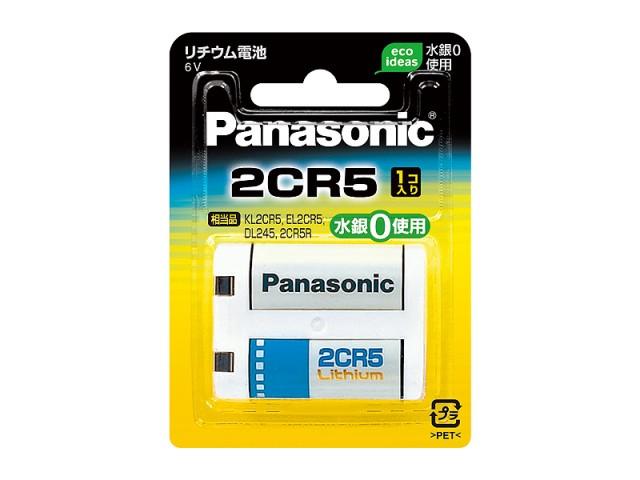 【まとめ買い】パナソニック 円筒形リチウム電池 10個セット 2CR5W 10P