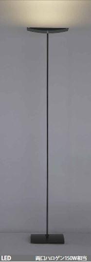 山田照明 フロアーライト LED一体型 FD-4149-L