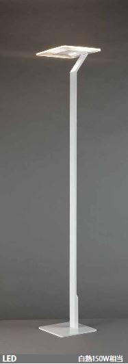 山田照明 フロアーライト LED一体型 Alas Luce アラス・ルーチェ FD-4157-N