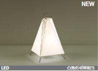 山田照明 デスクランプ LEDランプ交換型 水脈 みお FD-4170-L