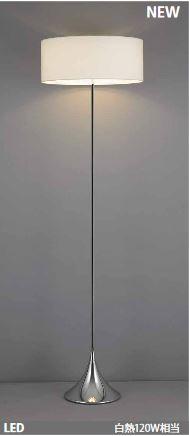 山田照明 フロアーライト LEDランプ交換型 Broadcloth ブロードクロス FD-4173-L
