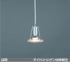 山田照明 ペンダント Nieve二―ブ LEDランプ組込型 引掛シーリング PD-2606