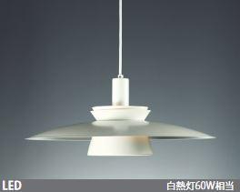 山田照明 ペンダント LEDランプ交換型 引掛シーリング PD-2612-L