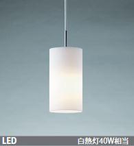 山田照明 ペンダント Siliconシリコン LEDランプ交換型 ダクトプラグ PD-2613-L