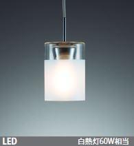 山田照明 PD-2614-L 山田照明 ペンダント LEDランプ交換型 ダクトプラグ PD-2614-L - gynhealth.com
