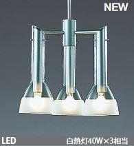 山田照明 ペンダント LEDランプ交換型 引掛シーリング PD-2650-L