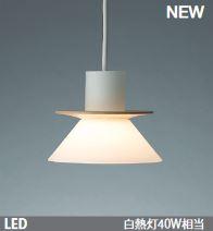 山田照明 ペンダント LEDランプ交換型 引掛シーリング PD-2661-L