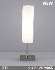 山田照明 デスクランプ LEDランプ交換型 TD-4138-L