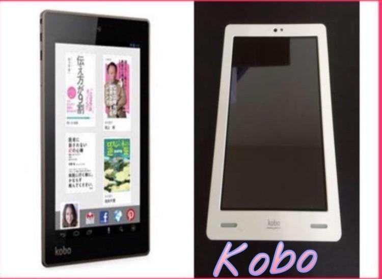 kobo Arc 7インチ 32GB 電子ブックリーダー B 黒 新品