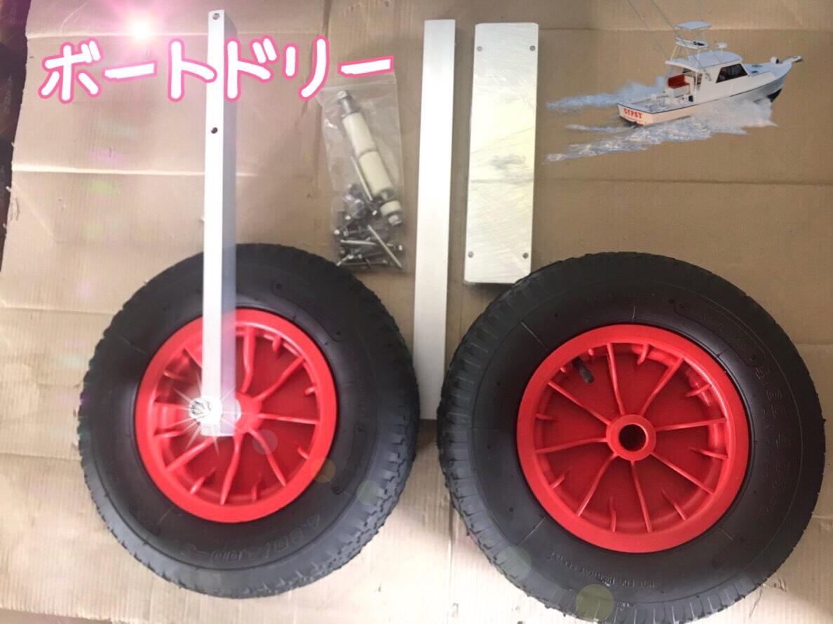 ※新商品 どこよりもお安く提供致します 大ヒット商品です ボートドーリー アルミ製 跳上式 メーカー直送 オープニング 大放出セール タイヤサイズ タイヤ耐久荷重 新品 4.10 パワーボート取付可能 3.50 空気圧調整可能 136kg