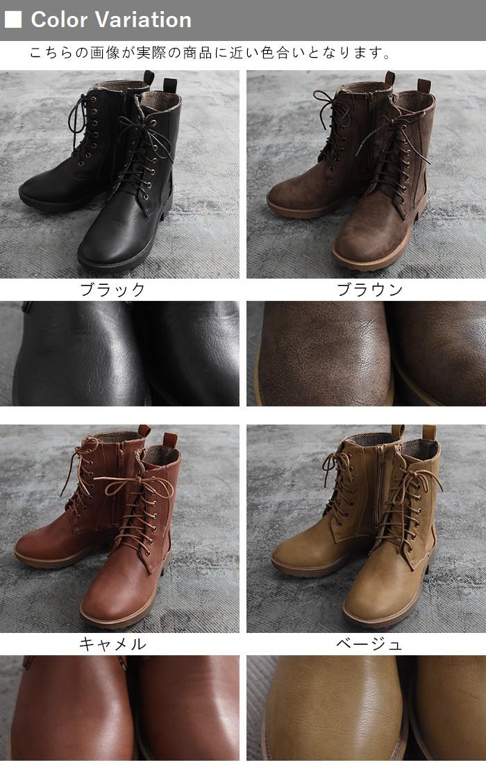 レースアップブーツ 靴 シェイクインクローク カエルマーク ショートブーツ /かわいい フェイクレザー ミリタリー 編み上げブーツ 大人 ナチュラル 大きいサイズ 小さいサイズ ローヒール Sm,Ms,Ls,LL, z+/ 秋 冬 レディース 1820AW1109,r11b,