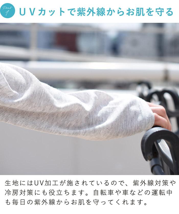 ロングカーディガン UVカット 接触冷感 紫外線対策/ 薄手 ゆったり カーディガン 冷房対策 日焼け防止 上着 長袖 おしゃれ トップス ナチュラル Ms,Ls,LL,3L, / 大きいサイズ 春 夏 レディース 1920SS0405,x04,r04a,