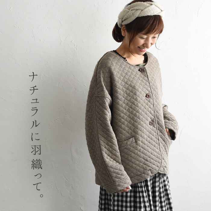 It is haori jacket unhurried outer e+ Ms,Ls,LL,3L, earth_eco_loco,1720AW0901, in a review after reservation arrival at size that the natural kilt quilting no-collar short length coat Lady's which I want to wear is big every day in coupon ☆ natural clothe