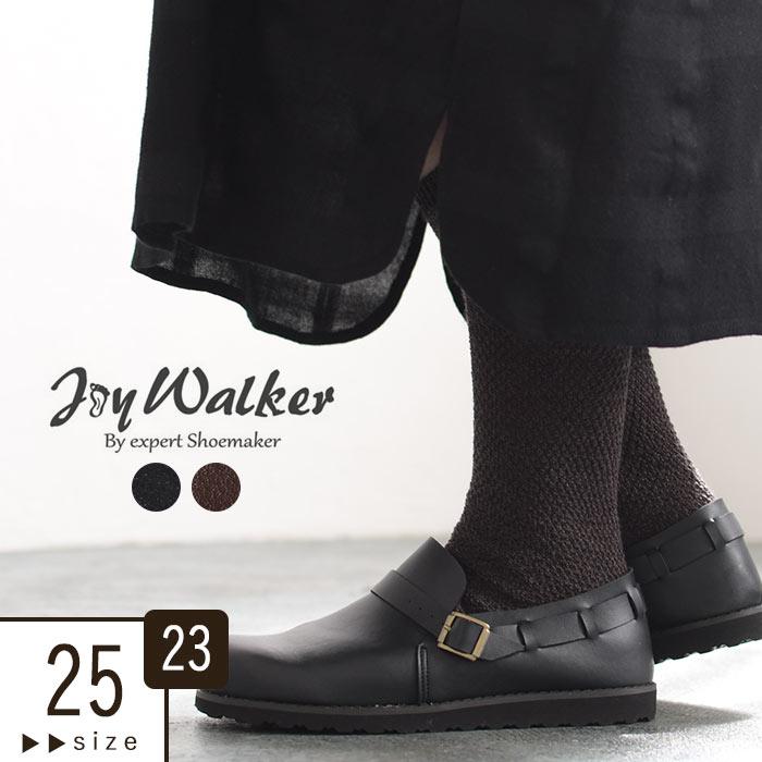 23~25cm スリッポンシューズ JOY WALKER Plus ジョイウォーカープラス ベルトスリッポン 靴 本日限定 コンフォートシューズ かわいい シンプル 歩きやすい 大人 z+ r02a Sm 秋 ナチュラル 1920AW1129 LL Ms Ls ギフト 母の日 冬 ランキングTOP10 レディース